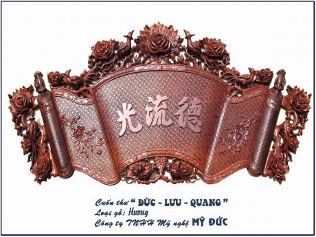 Cuốn thư Đức - Lưu - Quang